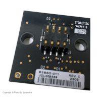 ریدر هوشمند کارتریج چاپگر زبرا HC100